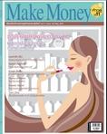 นิตยสาร Make Money คู่มือสร้างโอกาสทางธุรกิจของคนรุ่นใหม่