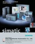 จำหน่าย PLC  SIEMENS  ทุกรุ่น S5 S7-200,300,400,LOGO,จอTOUCH SCREEN,สายdatalink,Soft ware  ราคากันเอง