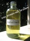 ขาย โซดาไฟน้ำ 25% Sodium hydroxide (Residue)