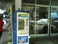 เซ็งร้านขายหนังหน้าตลาดสด ปราจีนบุรี