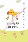 Post Card ไทย ญี่ปุ่น ลายน่ารัก