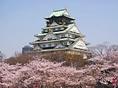 หนีร้อนสงกรานต์ไปเที่ยวญ่ี่ปุ่น ราคาbackpack กันดีกว่า