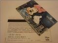 ขายบัตรเข้า Disneylandฮ่องกง 3 ใบ(พีคเดย์)เข้าวันไหนก้อได้ถูกที่สุด แถมซิมไว้โทรกลับไทย โทรในฮ่องกง