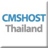 Unlimited Hosting 2499 บาท/ปี Include Google Apps Support All CMS รูปที่ 1