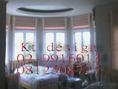ผ้าม่าน สุวินทวงศ์  ม่าน มู่ลี่ ม่านปรับแสง ติดวอลล์เปเปอร์ ฉากกกั้นห้อง ซักผ้าม่าน ซ่อมราง 0812508727( ประเมินราคาฟรี)