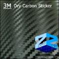ขาย Kevlar Dry cabon Sticker ตกแต่งรถยนต์ มอเตอร์ไซค์ โน๊ตบุ๊ค คอมพิวเตอร์ มือถือ และอื่นๆ