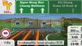 โปรแกรมGPSนำทาง(3D)บนรถยนต์-มือถือ-Table/IGO/Garmin/PAPAGO/PowermapZ9/แผนที่-พูดนำทาง-เมนูไทย+(Nokia-IPhone-Android-PDA)