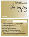 รับทำบัตรพื้นประกายเมทัลลิค พิมพ์สี 2ด้าน100 ใบๆ ละ 30.-ส่งฟรี รันเลขบาร์โค๊ดได้ รับทำบัตรสมาชิก บัตรส่วนลด บัตร VIP บัตรแพลทตินั่ม บัตรไททาเนียม