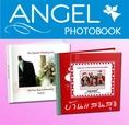 Photobook Promotion มาเตรียมของที่ระลึก ให้ลูกรัก/คนรัก กันเถิด รับทำสมุดภาพ Photobook งานประนีต ราคาย่อมเยาว์ เป็นของขวัญ ของที่ระลึกแสนประทับใจ