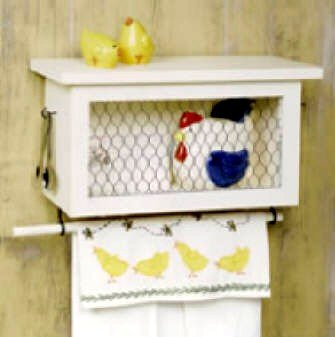 Chicken Wire Storage Cabinet ( Antique ) รูปที่ 1