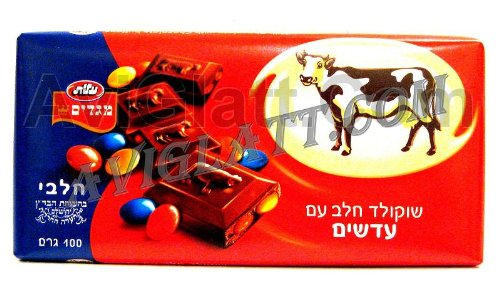 ELITE MILK CHOCOLATE WITH CHOCOLATE BUTTONS 3 OZ ( Elite Chocolate ) รูปที่ 1