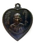 เหรียญแตงโมหลวงพ่อเกษม เขมโก ปี 2517 (สุสานไตรลักษณ์) จ.ลำปาง บล็อกหัวหนามมี A นิยม สวยมากครับ
