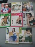 ขายหนังสือนิตยสาร KATCH , MANGA KATCH  20 เล่ม