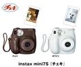 Fujifilm Fuji Instax Mini 7 7s Polaroid Instant Cameraถูกสุดๆ