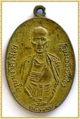 เหรียญครูบาเจ้าศรีวิชัย รุ่นที่ระลึกวัดพระนอนขอนม่วง พ.ศ 2512  อ.แม่ริม จ.เชียงใหม่  เนื้อกะหลั่ยทองเดิมๆ
