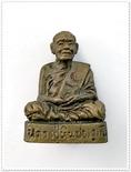 รูปหล่อรุ่นแรก หลวงปู่หิน ปพังกะโร 132 ปี วัดโพธาราม จ.ขอนแก่น