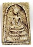 สมเด็จวัดระฆัง หลวงปู่นาค โสภณเถระ (ของเก่าหายาก) พระพุทธานุภาพเต็มเปี่ยม(อธิษฐานจิตสัมผัสดูได้)