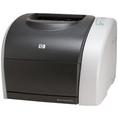 ด่วน!!ราคาพิเศษ 8,000 บาท ปริ้นเตอร์ชนิดสีมือสองHp Color Laserjet 2550L โทร. 085-8164705 รับประกัน 6 เดือน