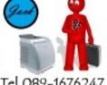 ร้านแจ็ค โทร. 089-1676247 บริการปรึกษา ซ่อมปริ้นเตอร์ ดอทเมทริก เลเซอร์ hp epson canon brother อื่นๆ รับประกัน 9 เดือน