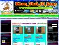ร้าน khon_thai_it_zone ตะวันนา รับซื้อ-ขาย blackberry,iPhone,Notebook