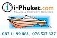 ทัวร์ภูเก็ต เที่ยวเกาะพีพี 1 วัน โดยเรือเร็ว ราคาถูกคุ้มมาก