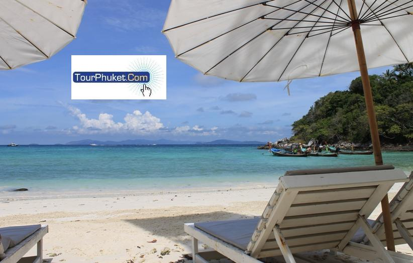 Tour Phuket Booking - Phuket One Day Trips Packages จอง ทัวร์ภูเก็ต รูปที่ 1