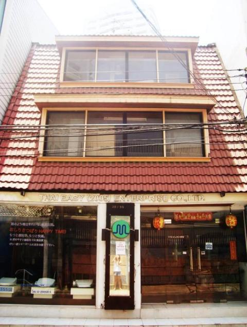 House & Shop FOR RENT รูปที่ 1
