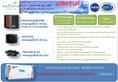 Vollara ธุรกิจE-commerceระดับโลก นวัตกรรมใหม่..เทคโนโลยีจากองค์การNASA