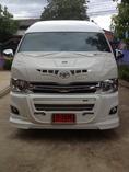 บริการรถตู้ให้เช่า (รถใหม่ ปี2012) V.I.P รับส่งทั่วราชอาณาจักร ทั้งชาวไทยและชาวต่างชาติ