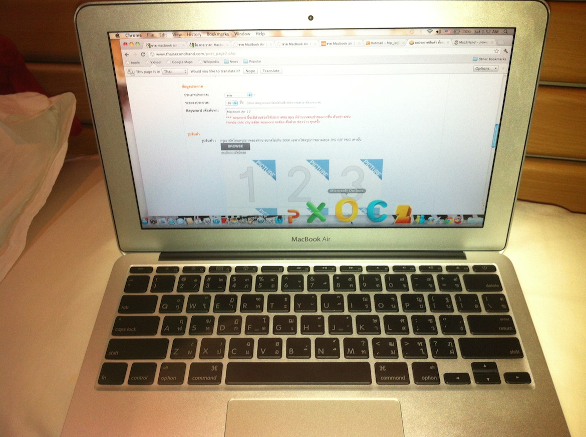 ขาย Macbook Air 11