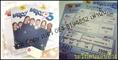 ขายบัตรชมคอนเสิร์ต maroon 5 จำนวน2ใบ