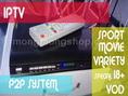 IPTV รวมช่องรายการดังๆ บอลสดทุกแมทซ์ ทุกลีค ช่องหนังดัง ช่องสารคดี ช่องหนัง18+ ช่องการ์ตูน ช่องบันเทิงต่างๆ