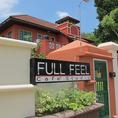 FullFeel Cafe Studio ห้องซ้อม ห้องอัด ใกล้ ม.รังสิต เมืองเอก (ดอนเมือง,รังสิต,ปทุมธานี)