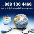 Import / Export Custom Clearance Service - for shipments shipped via postal services (Custom clearance for shipment ship