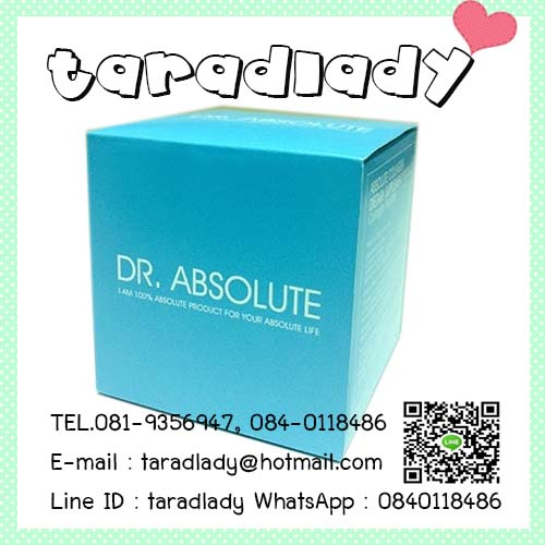 DR ABSOLUTE COLLAGEN รูปที่ 1