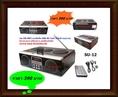 ลำโพงมิวสิกบ๊อกMP3=390 บาท ต่อกับโน๊ตบุ๊คได้ เสียงดี คุณภาพเยี่ยม ดีไซน์หรูมีช่องเสียบ USB/SD/MMCการ์ด, FM.