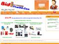 bidthaidd.com: ประมูลสินค้า ด่วน !!! เพียงคุณสมัครสมาชิก และซื้อ Package Bid รับไปเลยโชค 4 ชั้น