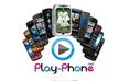play-phone.net  @  สมาร์ทโฟน ,มือถือ,tablet,ipad,iphone,อุปกรณ์, android os,iphone ios,blackberry,windows phone,มือถือมือสอง,ซื้อขายมือถือ,แลกเปลี่ยนมือถือ,ข้อมูลมือถือ,แนะนำมือถือ,แลกเปลี่ยนข้อมูลมือถือ