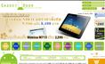 ipad จีน tablet แท็บเล็ต android ไอแพดจีน ขาย แท็บเล็ตจีน ราคาถูก  - gadget door