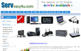 serveasy4u  จำหน่ายสินค้าไอทีคอมพิวเตอร์ แท็บเล็ตและอุปกรณ์ไอที ภายใต้การดูแลของ บริษัท เซิร์ฟ คอมพิวเตอร์ จำกัด