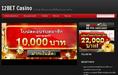 12BETCasino เราคือเว็บไซต์เดิมพันที่มีลูกค้ามากที่สุดในเอเชีย