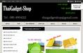thaigadget- shop ขายเคส samsung galaxy 8.0 ตรงรุ่น หลายแบบให้เลือก พร้อมส่ง