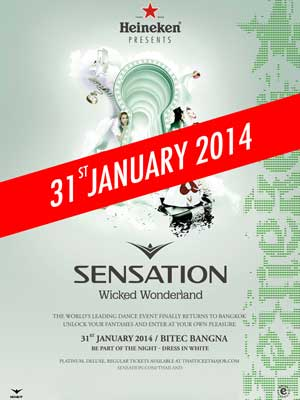 sensation thailand 2014 tickets for sale ขายบัตร sensation รูปที่ 1