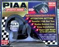 แตรรถยนต์ PIAA SPORT HORN 400/500 MHz