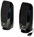 Logitech S150 USB Speakers with Digital Sound ( Logitech Computer Speaker )