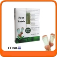 Detox Foot Pad  foot patchแผ่นแปะเท้าสปาเท้า