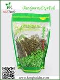 ชาอู่หลง ชาเทพกวนอิม ชาดอกไม้ ชาเจียวกู่หลาน ชาสมุนไพร ใบชาแท้ 100 % จากดอยแม่สลอง ทั้งปลีกและส่ง