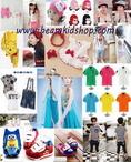 กระเป๋าสัมภาระคุณแม่ เสื้อผ้าแฟชั่นเด็กอ่อน เสื้อผ้าเด็กเกาหลี หมวกเด็ก ผ้าคาดผมเด็ก ของเล่น โถปัสสาวะเด็ก  ของใช้เด็ก ของใช้แม่และเด็ก ของใช้สำหรับเด็ก สินค้าใหม่พร้อมส่งหลากหลายรายการ
