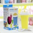 แก้วทำสเลอปี้รุ่นใหม่ล่าสุด ใช้งานดีกว่ารุ่นเดิม สินค้าพร้อมส่ง EMS ฟรี! ทั่วไทย