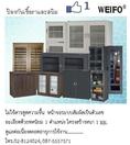 ตู้กันความชื้น Weifo, ISO9001 พร้อมดูแลอย่างต่อเนื่อง